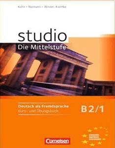 studio-d-b2-1