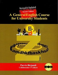 a general english course for university students
